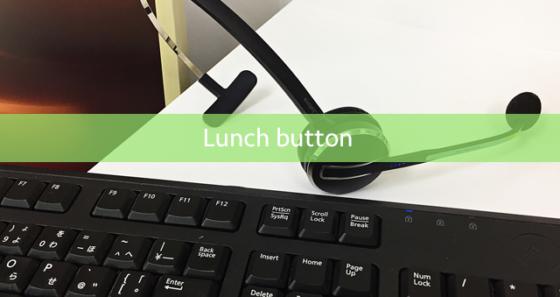 Lunch button