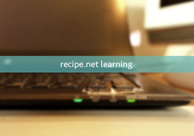 【recipe.learning】
